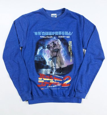 Back To The Future II Japanese Movie Poster Heather Royal Sweater