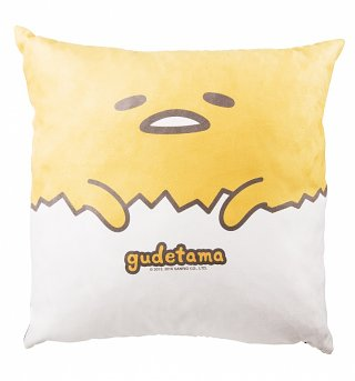 Gudetama Face Cushion