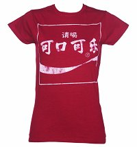Women's Coca-Cola Chinese Logo T-Shirt