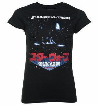 Women's Black Star Wars Darth Vader Japanese Movie Poster T-Shirt