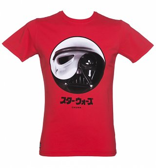 Men's Red Darth Vader And Stormtrooper Ying Yang Star Wars T-Shirt from Chunk